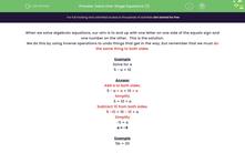 'Solve One-Stage Equations (1)' worksheet