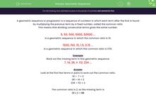 'Geometric Sequences' worksheet