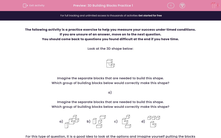 '3D Building Blocks Practice 1' worksheet