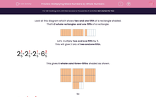 'Multiplying Mixed Numbers by Whole Numbers' worksheet