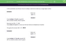 'Multiplication of Decimal Numbers by Single Digit Numbers' worksheet