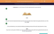 'Read and Spell Phonemes: 'oo' 1' worksheet