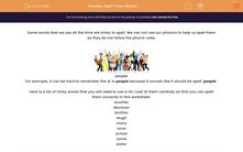 'Spell Tricky Words 1' worksheet