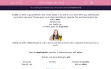 'Adding Suffix -ation 2' worksheet