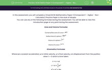 'GCSE Maths Paper 3 (Component 1 - Higher - Non-Calculator) Practice Paper in the Style of Eduqas' worksheet