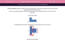 'Complete Symmetric Figures (1)' worksheet