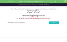 'Algebra: Cube Roots of Algebraic Terms' worksheet