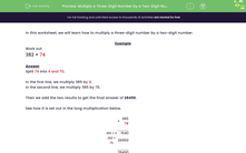 'Multiply a Three-Digit Number by a Two-Digit Number' worksheet
